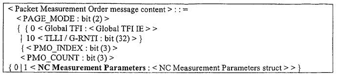 Способ конфигурирования значений по умолчанию для повторного выбора соты в системе беспроводной связи