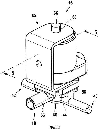 Аппарат раздачи воды и устройство раздачи напитков с аппаратом раздачи воды