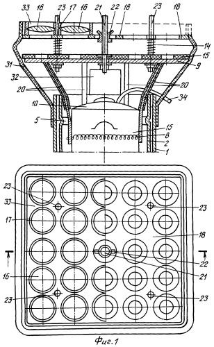 Солнцелучевой коллектор - термос-аккумулятор