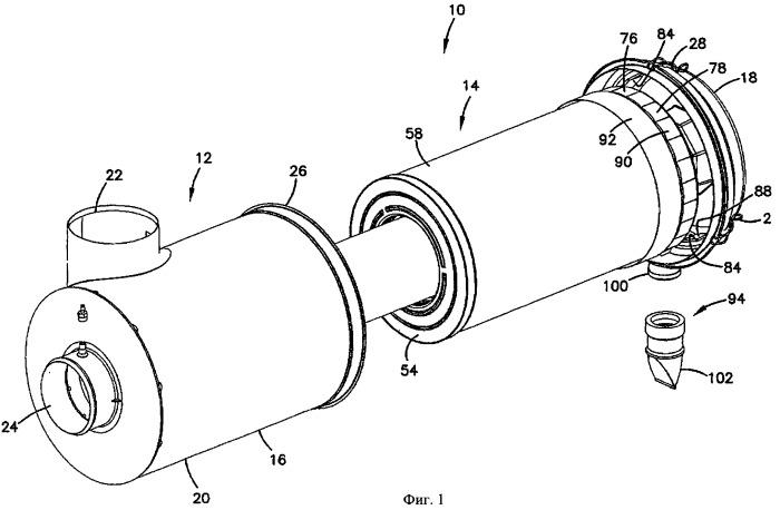 Фильтрационный элемент, воздухоочиститель и способ установки фильтрационного элемента