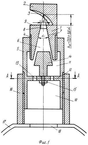 Дождеобразующее устройство дождевальной машины