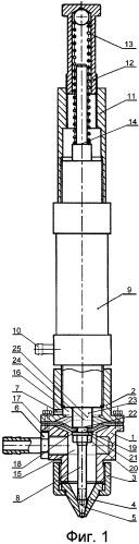 Форсунка для нанесения клея или иной жидкости на поверхность объекта
