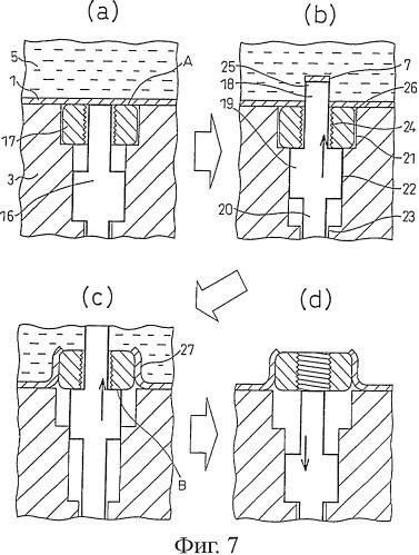 Способ прошивки и прошивной аппарат, использующие гидравлическую вытяжку, и получаемая гидравлической вытяжкой деталь и конструкция