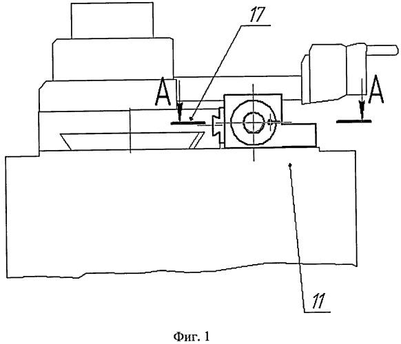 Устройство для настройки глубины резания на токарно-винторезном станке