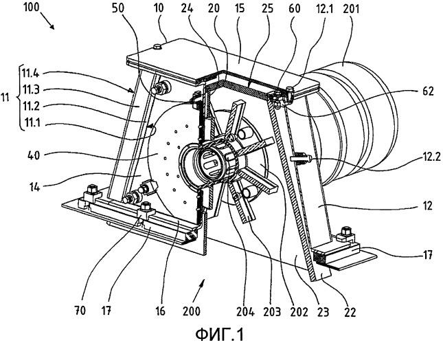 Корпус центробежного колеса