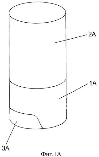 Воздухонепроницаемый дозатор гранул