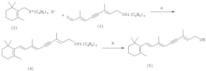 Способ получения 11-цис-изомера ретиналя