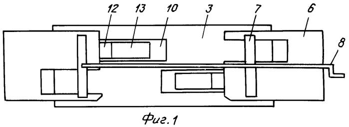 Устройство для пропитки волокнистого материала связующим