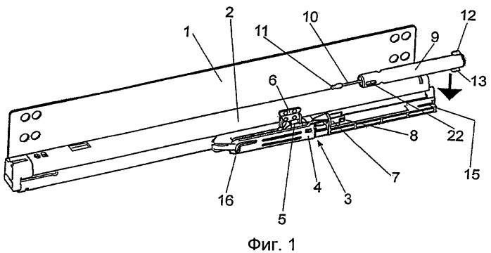 Закрывающее и стопорное устройство для выдвижной направляющей