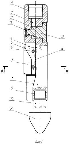 Устройство для разрезания ремонтного патрубка в скважине