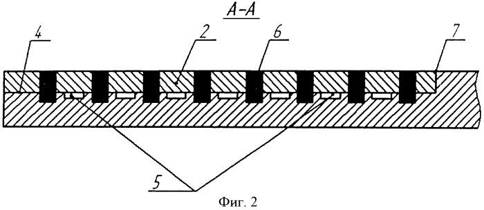 Способ изготовления лопатки направляющего аппарата паровой турбины