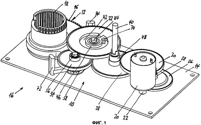 Сервопривод с редуктором для исполнительного элемента для регулирования потока газа или жидкости