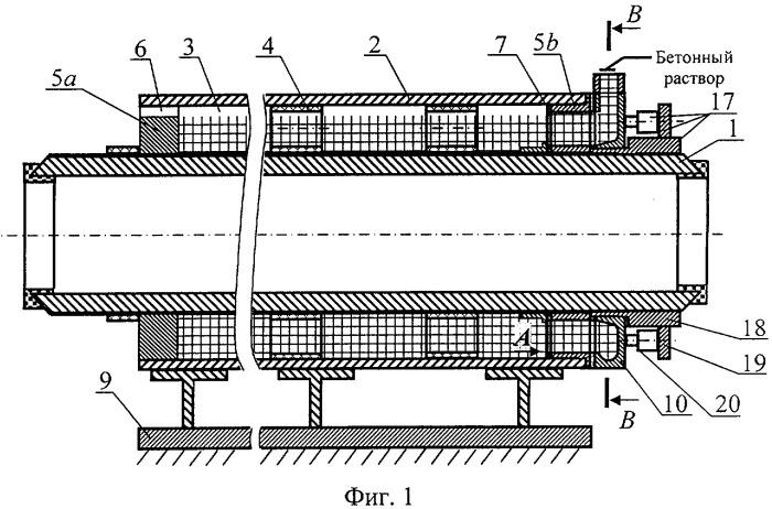 Труба комбинированная и устройство нанесения бетона
