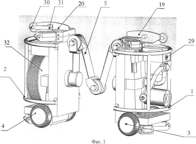 Внутритрубное транспортное средство