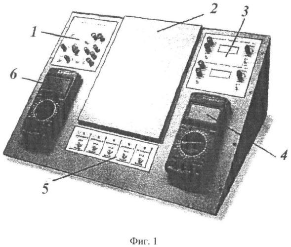 Универсальный лабораторный стенд