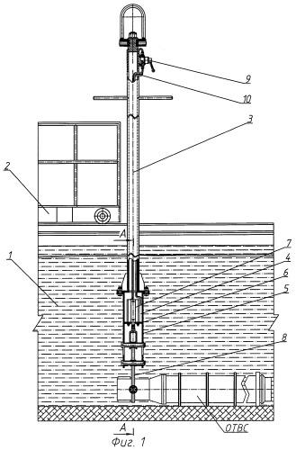 Устройство для подъема и перемещения отработавших тепловыделяющих сборок