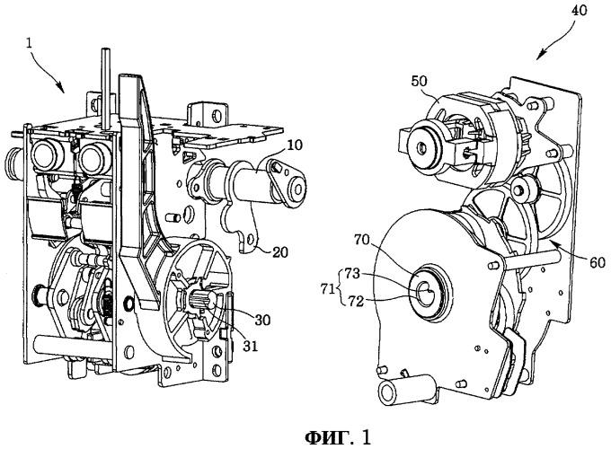 Электродвигатель устройства заводки пружины в воздушном автоматическом выключателе