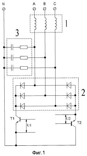 Электропривод с трехфазным асинхронным двигателем