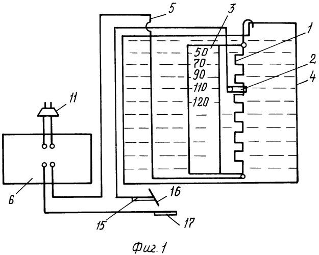 Аппарат для электродуговой сварки