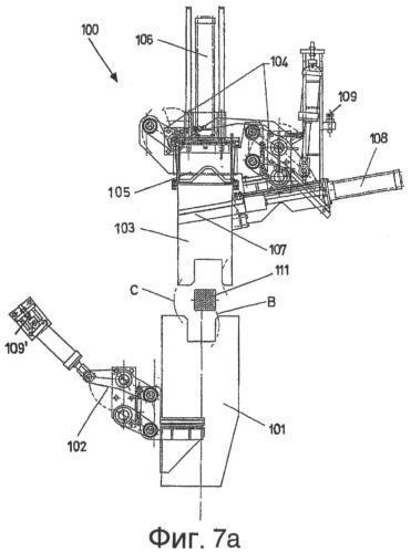Устройство для удерживания брызг расплавленного металла при сварке оплавлением, предназначенное для использования в прокатных станах