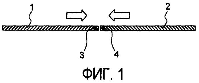 Способ соединения по меньшей мере двух металлических листов и его применение для формирования облегченной конструкции
