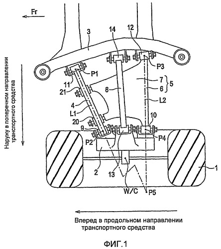 Устройство подвески транспортного средства