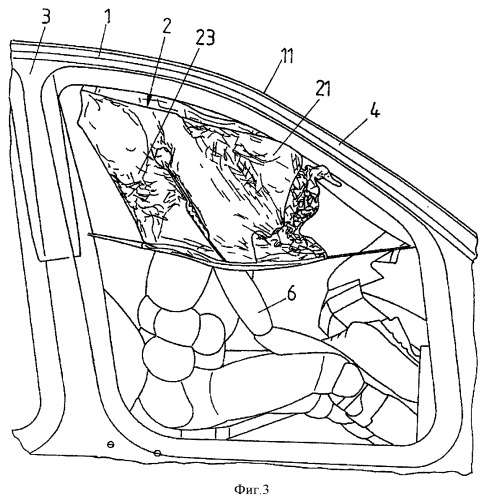 Устройство с подушкой безопасности для приспособления, поддерживающего пассажира автомобиля от перемещения при дтп