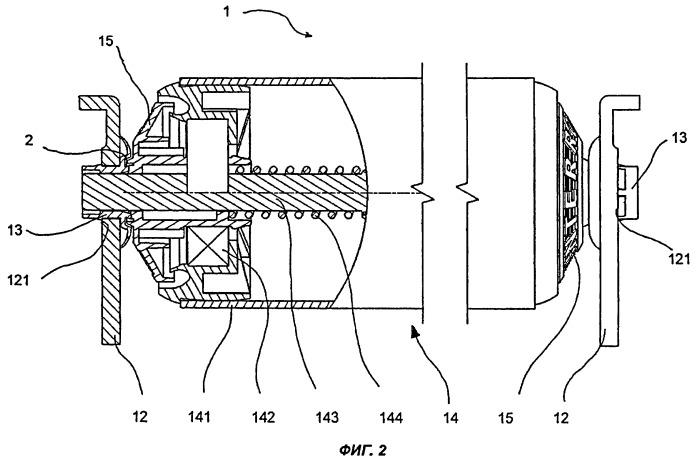 Штрековый конвейер, снабженный опорным элементом