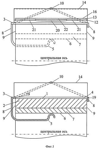 Компактное устройство для нанесения клейкой ленты