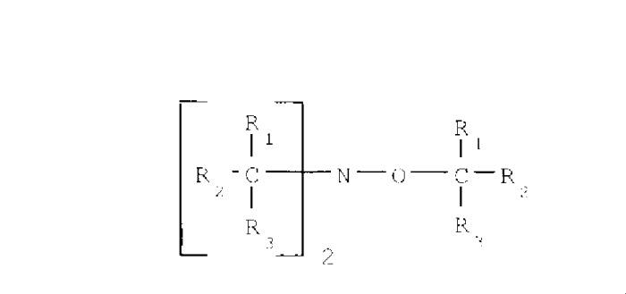 Орто-нитрозофенолы в качестве ингибиторов полимеризации