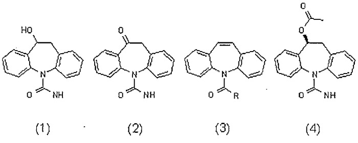 Способ получения 10,11-дигидро-10-гидрокси-5н-дибенз/b, f/азепин-5-карбоксамида