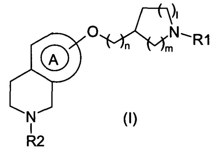 Производные изохинолина и бензо[h]изохинолина, их получение и их применение в терапии в качестве антагонистов рецептора гистамина h3