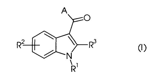 Индол-3-ил-карбонил-азаспиропроизводные в качестве антагонистов рецептора вазопрессина