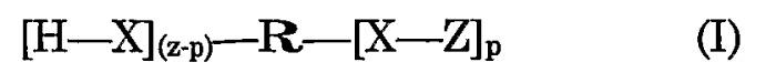 Форполимеры, полученные из гидроксиметилсодержащих полиэфирполиолов на основе сложного эфира, полученных из жирных кислот