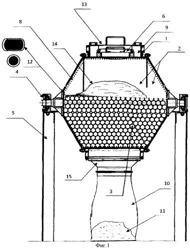 Сырьевая смесь для получения термостойких неорганических пигментов, способ получения термостойких неорганических пигментов и устройство для его осуществления