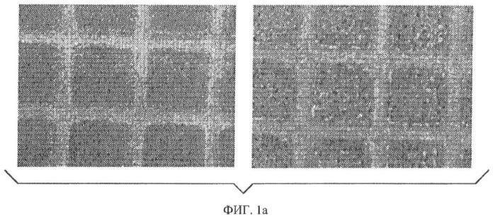 Токопроводящая липкая лента, имеющая разную адгезию на обоих поверхностях, и способ ее изготовления