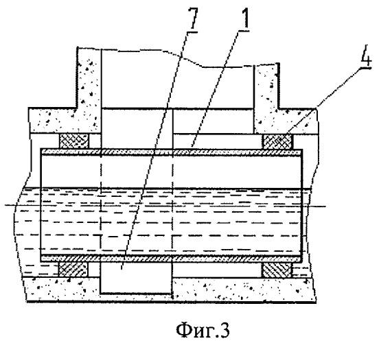 Способ монтажа ножевых затворов в камерах канализационных и водопроводных каналов самотечных сетей
