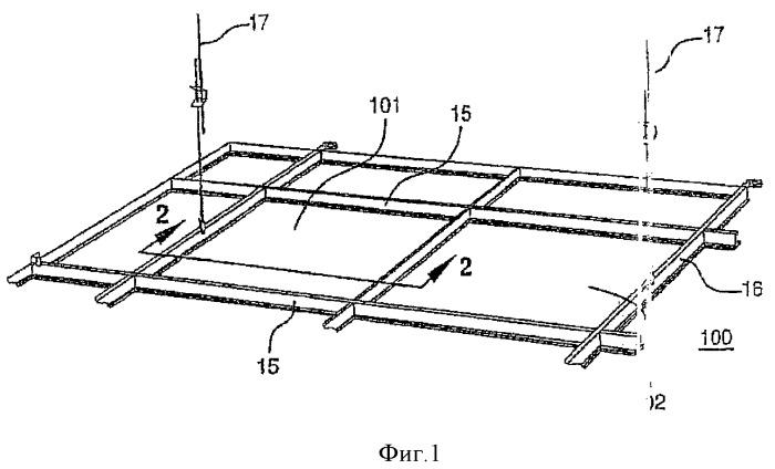 Потолочная плитка и краевая подвесная система