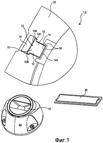 Защитное устройство, имеющее зацепляющийся элемент
