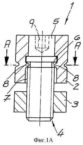 Крепежный элемент дверной петли