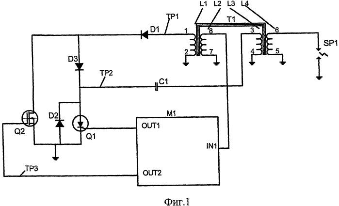 Способ и устройство для повышения энергии искры в системах емкостного зажигания
