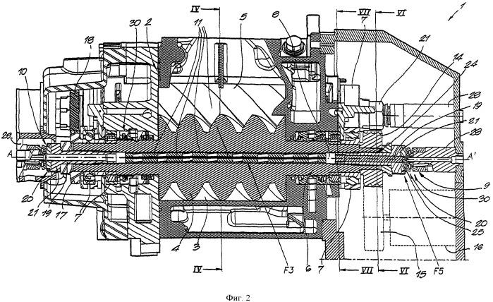 Ротор и компрессор, снабженный таким ротором