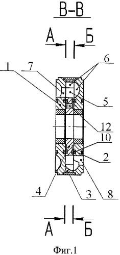 Ступень насоса вихревого с односторонней проточной частью