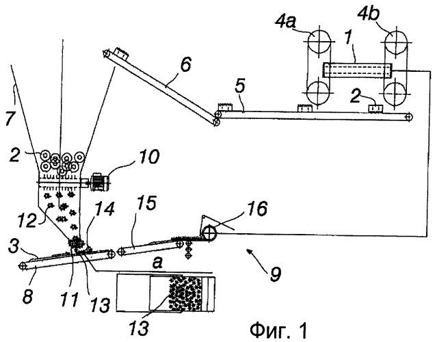 Трубчатая секция для изоляции труб, способ ее изготовления и система