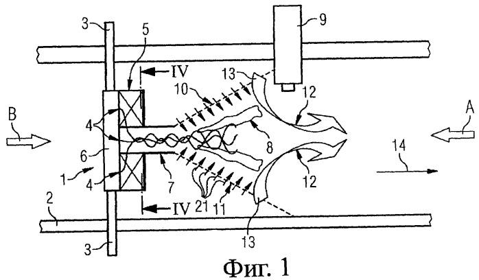 Устройство для модифицирования состава газообразного топлива