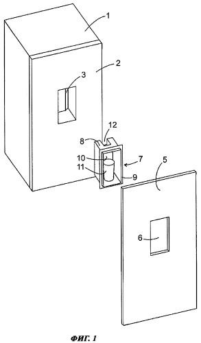 Холодильный аппарат с устройством выдачи