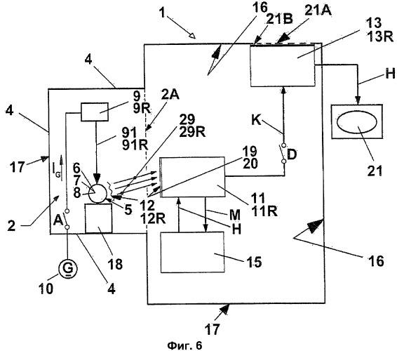 Испытательная аппаратура и способ обнаружения контактного дефекта токопроводного соединения