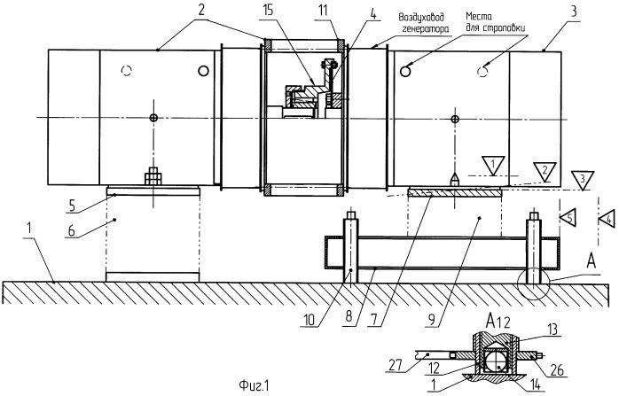 Устройство для испытаний одноопорных генераторов