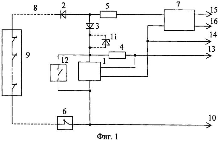 Устройство для контроля контактного датчика
