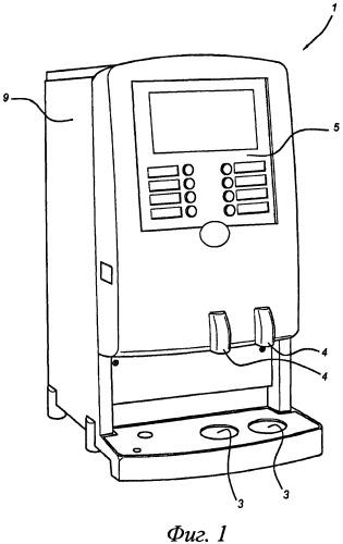 Смесительное устройство, содержащее колено трубы